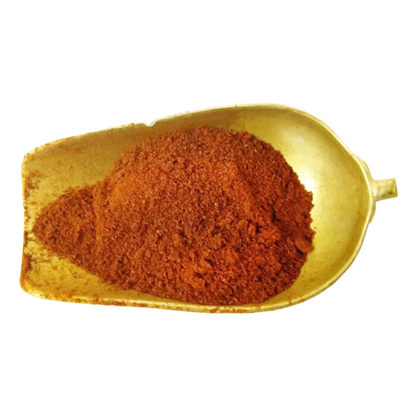 Chilli Powder Chipotle